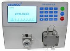 Liquid phase chromatography pump