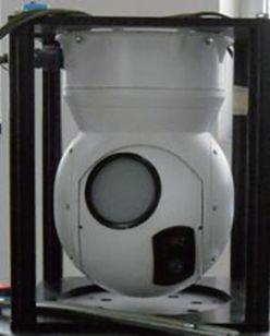 SinoAir Pod-1