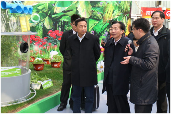 太空农业馆闪耀北京农业嘉年华