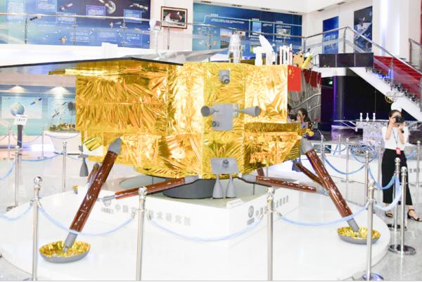 嫦娥五号月球探测器(尚未发射)
