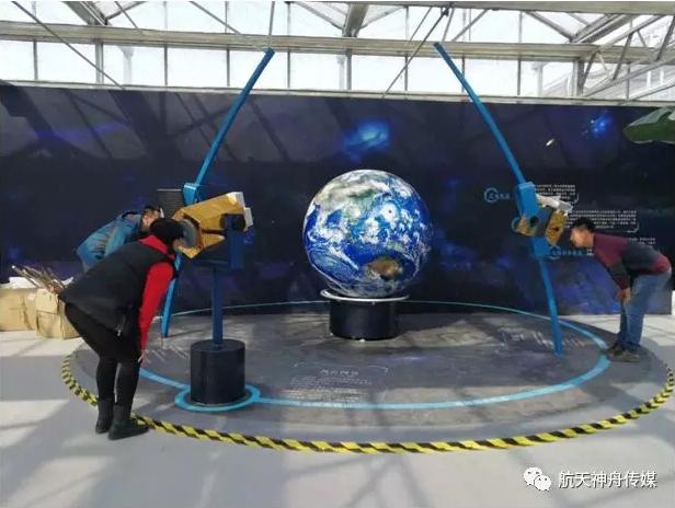 神舟传媒成功打造第六届北京农业嘉年华太空农场体验馆